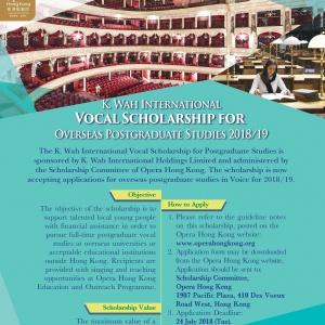 kwah_OS_Scholarship