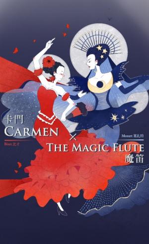 Carmen-TheMagicFlute_459(W) × 753(H)